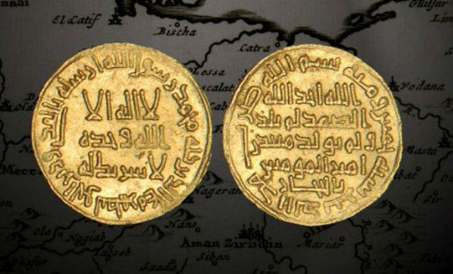 Так виглядає найдорожча монета у світі - фото 362344