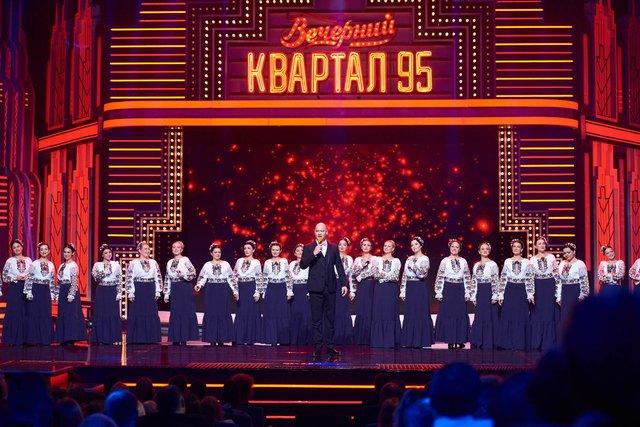 Номер Кошового і хору Верьовки - фото 362909