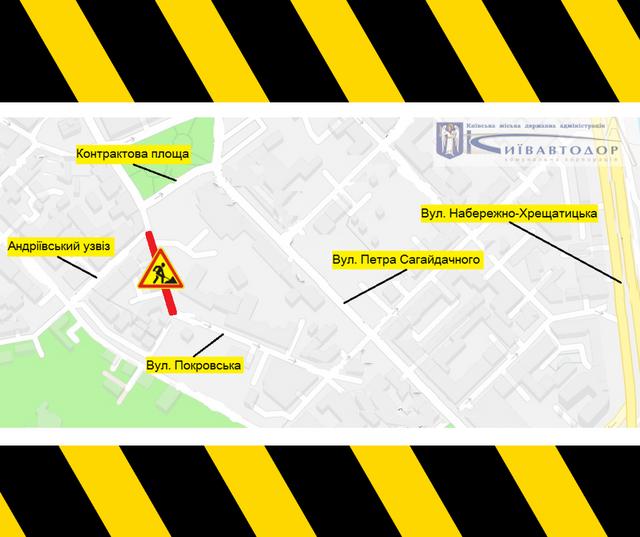 У центрі Києва обмежать рух до кінця року: карта об'їзду - фото 365737