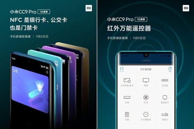 Xiaomi Mi CC9 Pro: ключові характеристики та дата старту продажів - фото 365891