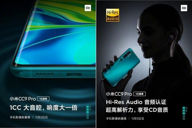 Xiaomi Mi CC9 Pro: ключові характеристики та дата старту продажів - фото 365893