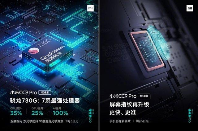 Xiaomi Mi CC9 Pro: ключові характеристики та дата старту продажів - фото 365894