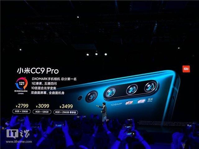 Представлено Xiaomi CC9 Pro: технічні характеристики й огляд нового смартфона - фото 366107