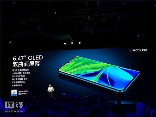 Представлено Xiaomi CC9 Pro: технічні характеристики й огляд нового смартфона - фото 366110
