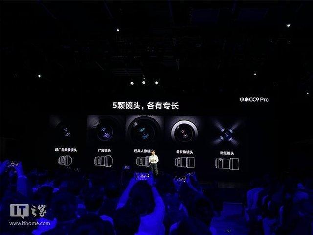 Представлено Xiaomi CC9 Pro: технічні характеристики й огляд нового смартфона - фото 366115