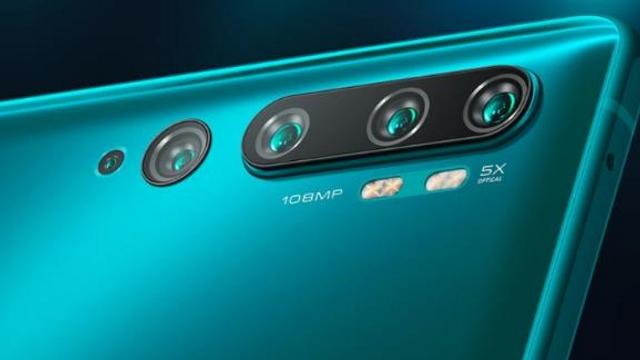 Представлений потужний Xiaomi з камерою 108 Мп - фото 366460
