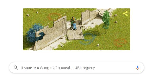 Google створив дудл на честь річниці падіння Берлінської стіни - фото 367053