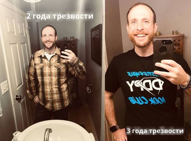 Три роки тверезості: чоловік показав, як виглядає зараз - фото 367345