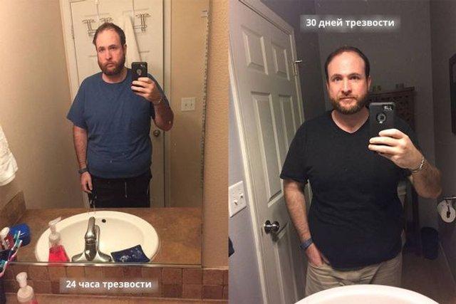 Три роки тверезості: чоловік показав, як виглядає зараз - фото 367346