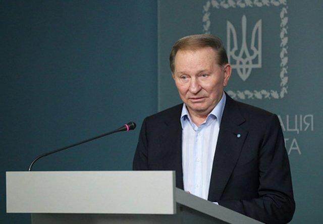 Леонід Кучма вдруге став президентом - фото 367876