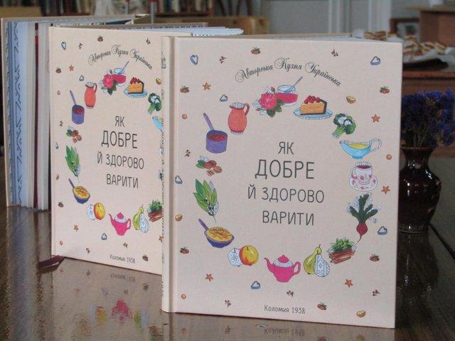 Від Одеси до Львова: 5 книг про те, де краще годують - фото 368151