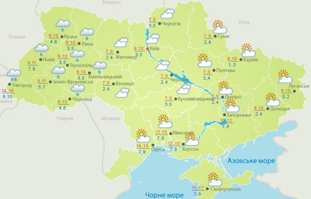 Погода в Україні 15 листопада: незначний дощ і штормовий вітер - фото 368200