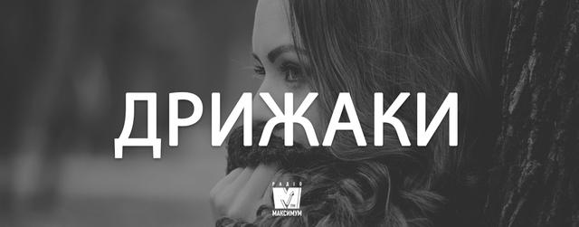 Говори красиво! 7 колоритних слів в українській мові, яких ви не знали - фото 368409