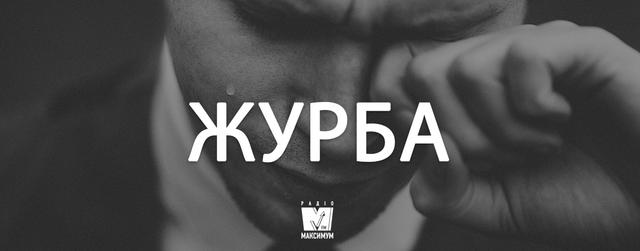 Говори красиво! 7 колоритних слів в українській мові, яких ви не знали - фото 368414