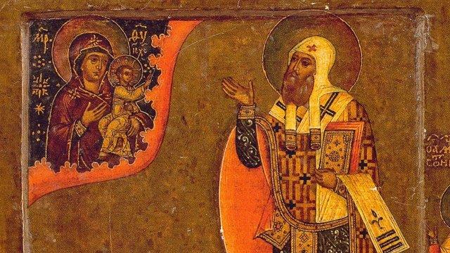 Святитель Іона  - фото 368741