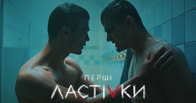 Перші ластівки: відгуки глядачів про новий український серіал - фото 368978