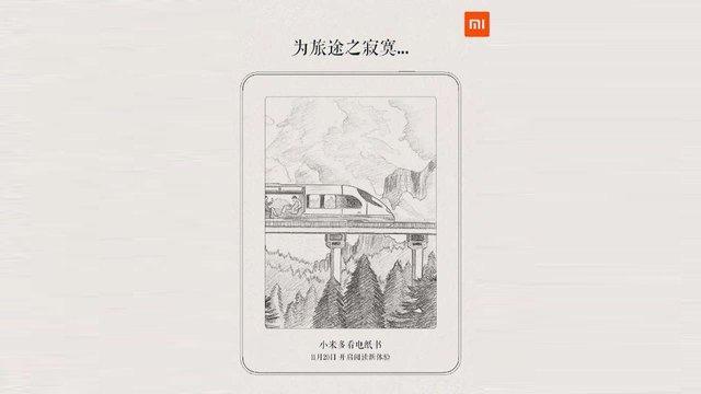 Xiaomi представить електронну книгу: що відомо про новинку - фото 369165