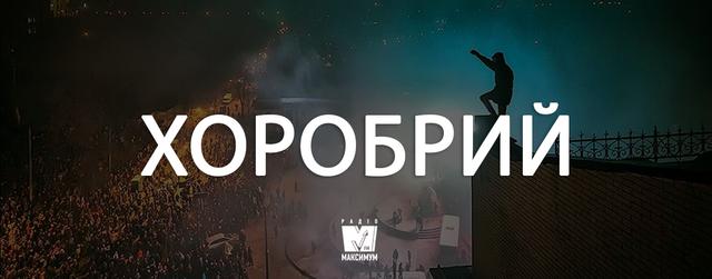 7 українських слів про свободу і гідність, які передають силу духу нашого народу - фото 369488