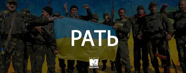 7 українських слів про свободу і гідність, які передають силу духу нашого народу - фото 369493