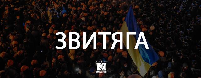 7 українських слів про свободу і гідність, які передають силу духу нашого народу - фото 369497