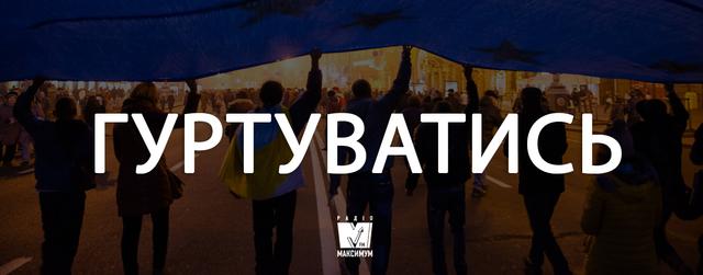 7 українських слів про свободу і гідність, які передають силу духу нашого народу - фото 369498