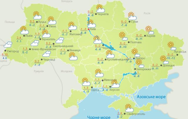 Погода в Україні 22 листопада: точний прогноз по містах - фото 369542