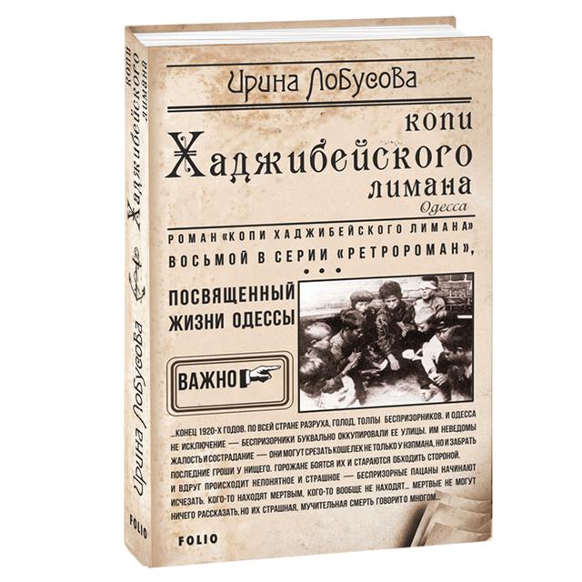 5 крутих книг про злочини і покарання, які ви прочитаєте на одному подиху - фото 369650