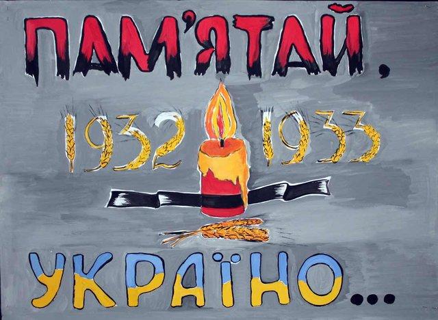 День пам'яті жертв Голодомору: потужні плакати, які має побачити кожен українець - фото 369674