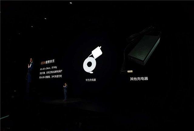 Не за всі гроші світу: HUAWEI представила нові ультрабуки MateBook D - фото 370082