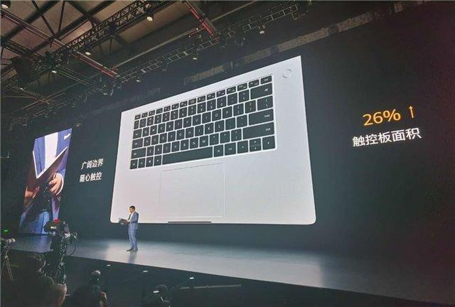 Не за всі гроші світу: HUAWEI представила нові ультрабуки MateBook D - фото 370083