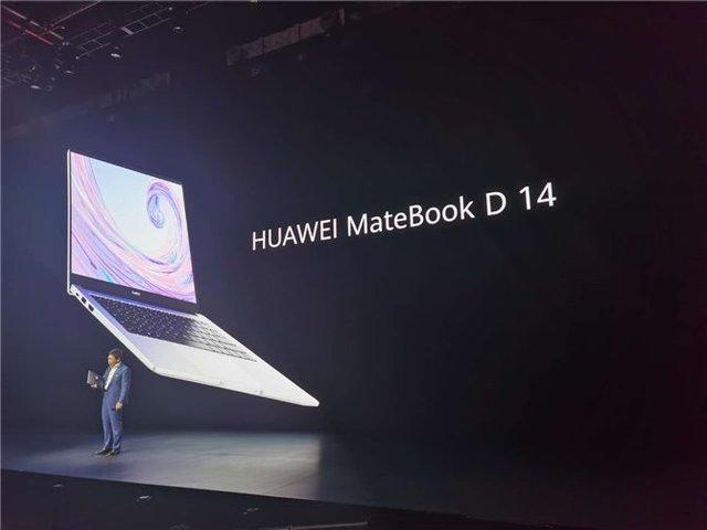 Не за всі гроші світу: HUAWEI представила нові ультрабуки MateBook D - фото 370088