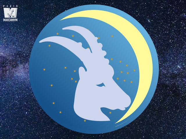 Гороскоп на цей тиждень 12 – 18 жовтня: прогноз для всіх знаків Зодіаку - фото 370881
