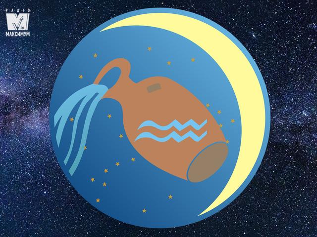Гороскоп на цей тиждень 12 – 18 жовтня: прогноз для всіх знаків Зодіаку - фото 370885