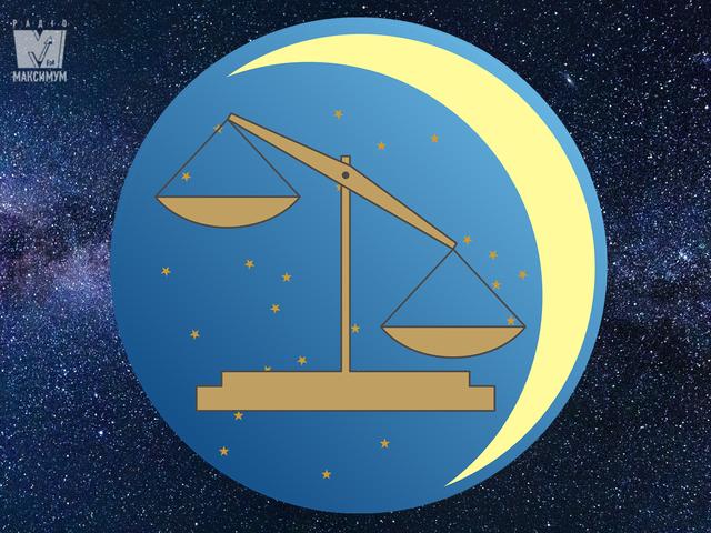 Гороскоп на цей тиждень 12 – 18 жовтня: прогноз для всіх знаків Зодіаку - фото 370886