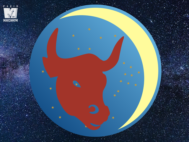 Гороскоп на цей тиждень 12 – 18 жовтня: прогноз для всіх знаків Зодіаку - фото 370888