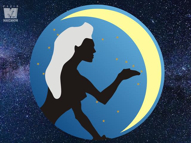 Гороскоп на цей тиждень 12 – 18 жовтня: прогноз для всіх знаків Зодіаку - фото 370889