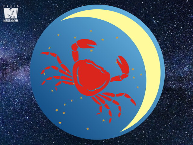 Гороскоп на цей тиждень 12 – 18 жовтня: прогноз для всіх знаків Зодіаку - фото 370890