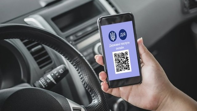 Українцям розповіли, коли введуть віртуальні водійські права - фото 371270