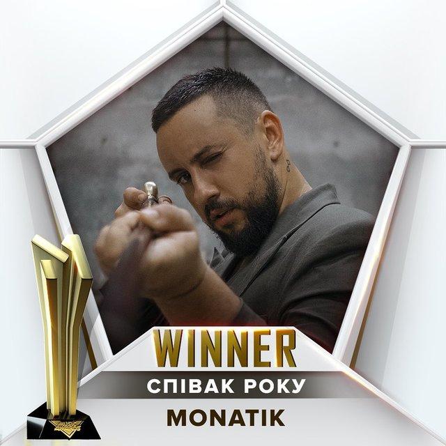 Monatik став співаком року - фото 371392