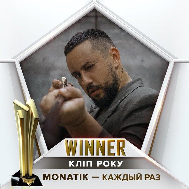 M1 MUSIC AWARDS 2019 - оголошені переможці української премії - фото 371393