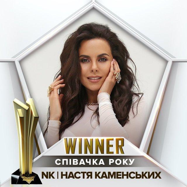 Співачкою року стала Настя Каменських - фото 371394