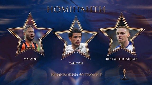Оголошений найкращий український футболіст 2019: переміг гравець Шахтаря - фото 371770