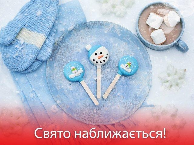 З першим снігом! Вітальні картинки, листівки і фото з початком зими - фото 371852