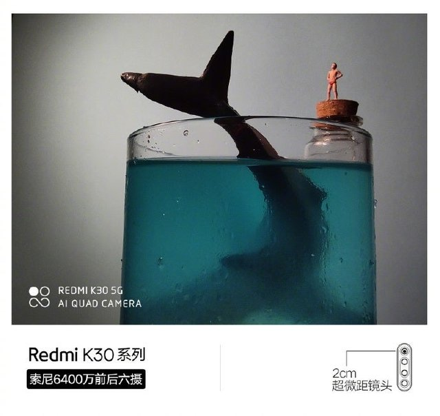 У мережі з'явились макрофото, зроблені на камеру смартфона Redmi K30 - фото 372688