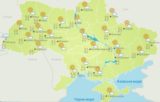Погода в Україні 9 грудня: прогноз на сьогодні по містах - фото 373009