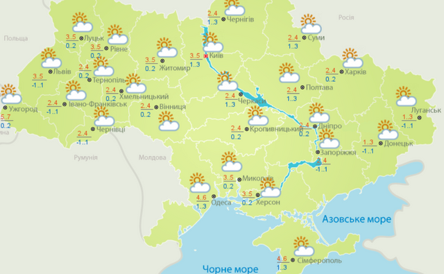 Погода в Україні 12 грудня:  ранкові тумани та поривчастий вітер - фото 373664