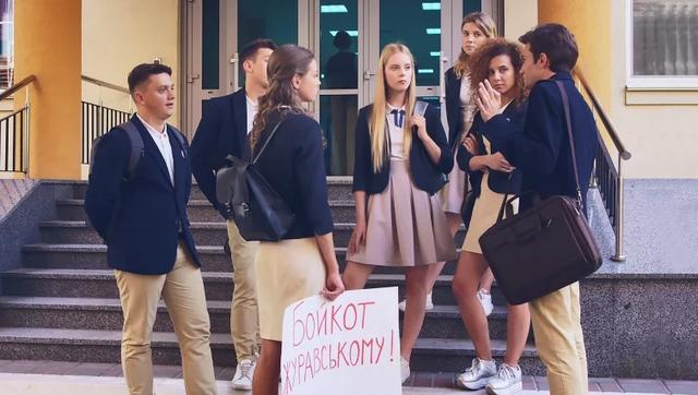Учні оголосили бойкот Ромі - фото 373967