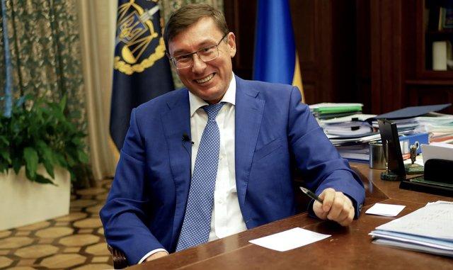 Юрій Луценко - фото 374009