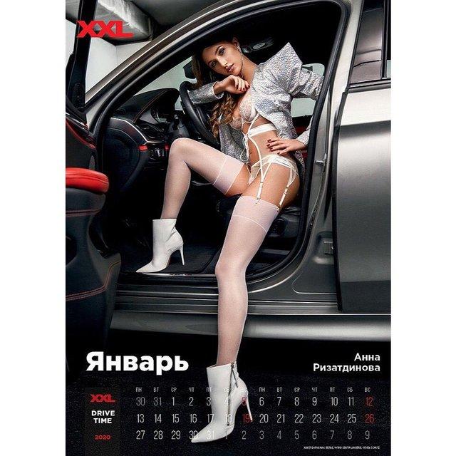 Анна Різатдінова оголилась для чоловічого журналу - фото 374170