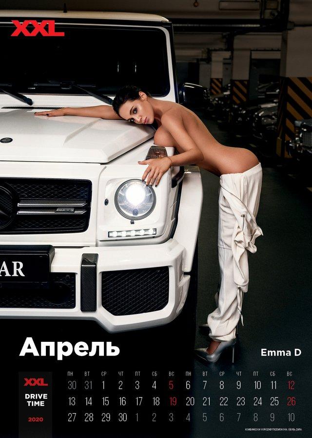 Українські зірки знялися в мереживній білизні для еротичного календаря журналу XXL (18+) - фото 374373